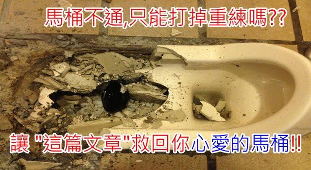 ptts-toilet