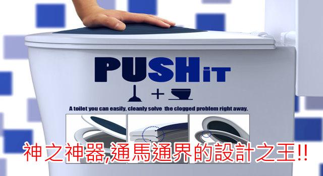 ptts-toilet_012