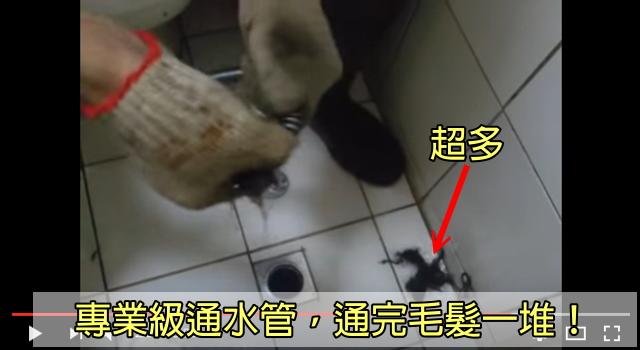ptts-toilet_9