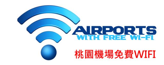 Wifi free11