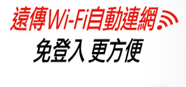 Wifi free15