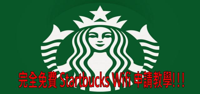 Wifi free18