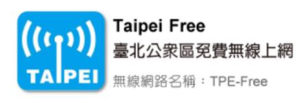 Wifi free4