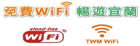 Wifi free8
